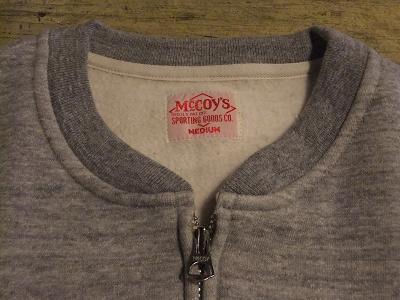 フルジップスウェットシャツ(MC16031)