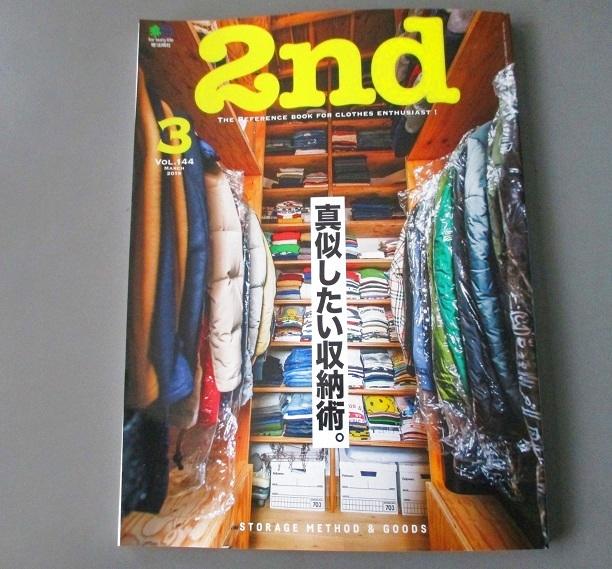 雑誌2ndに掲載されています。