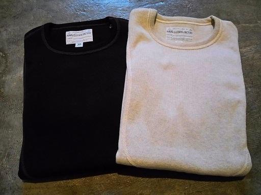 N-1 アンダーシャツ