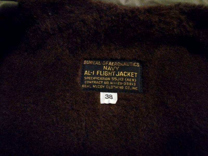 フライトジャケット AL-1